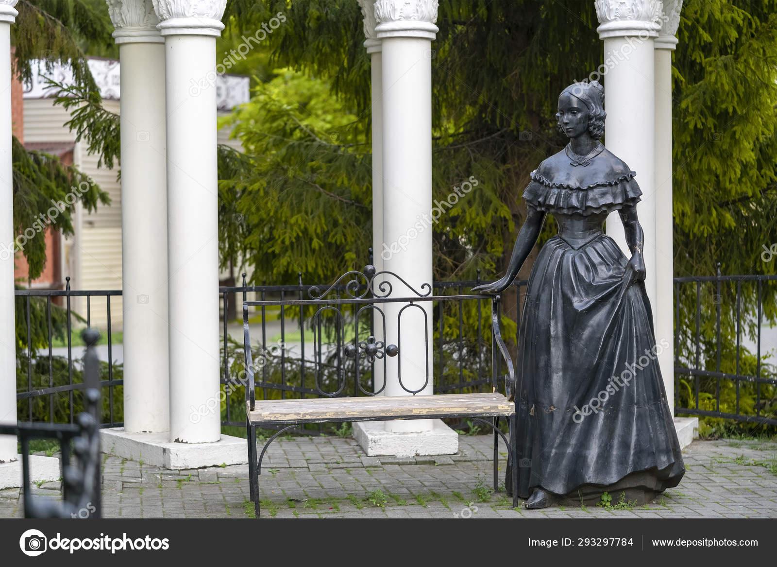 Tscheljabinsk Russische Föderation Juni 2019 Denkmal Für