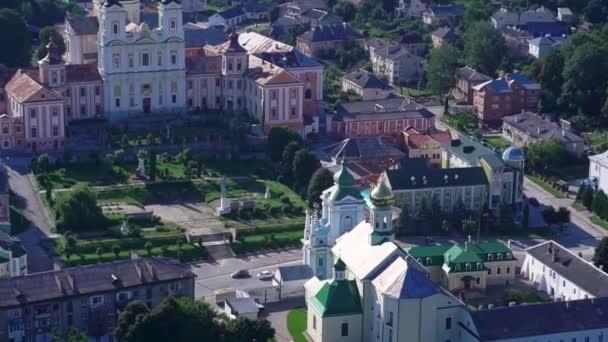 Cityscape architecture of Kremenets in sunny weather, Ternopil region, Ukraine