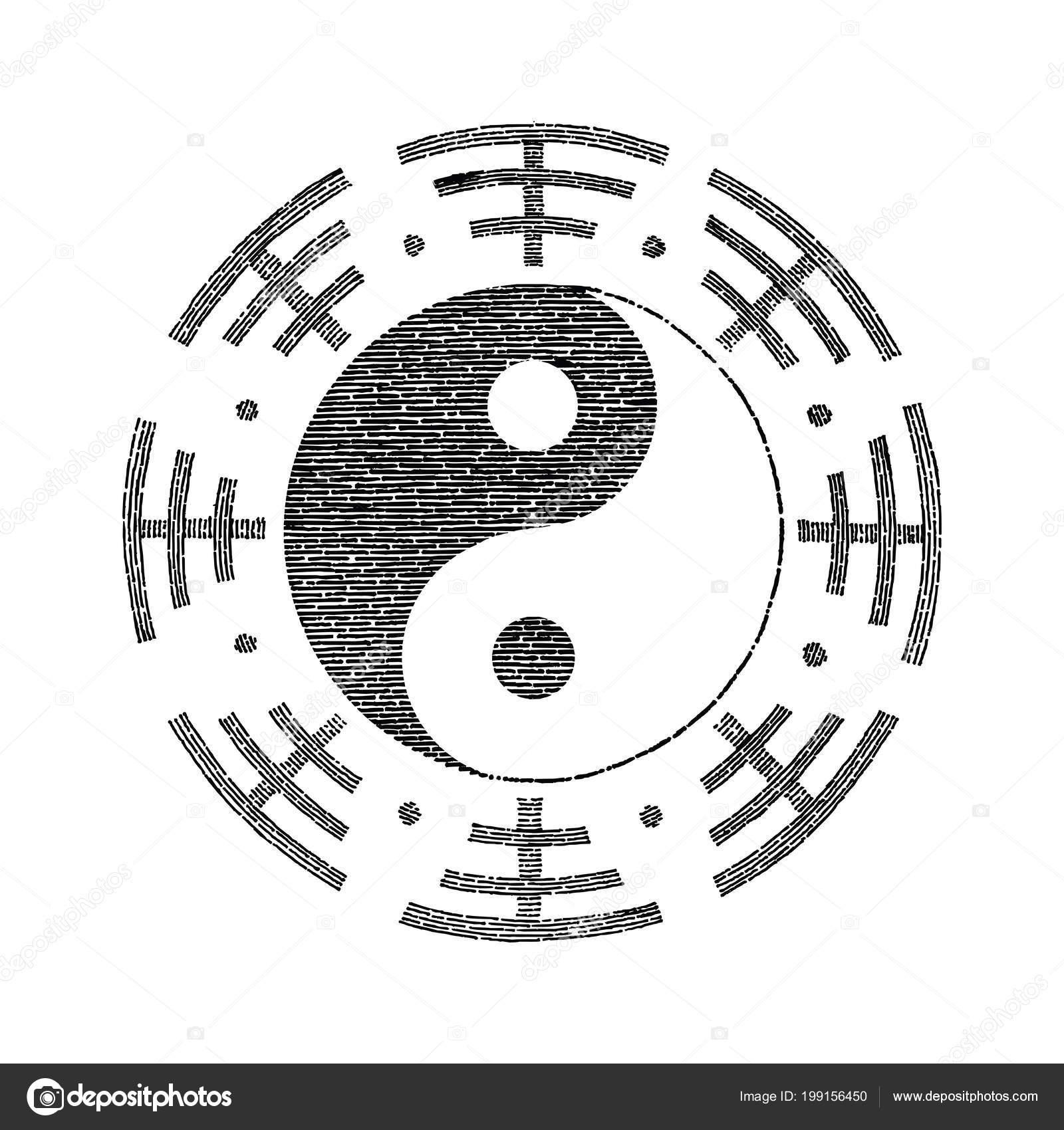 Yin Yang Symbol Tatuaż Ręcznie Rysunek Zdjęcie Stockowe Ohm3417