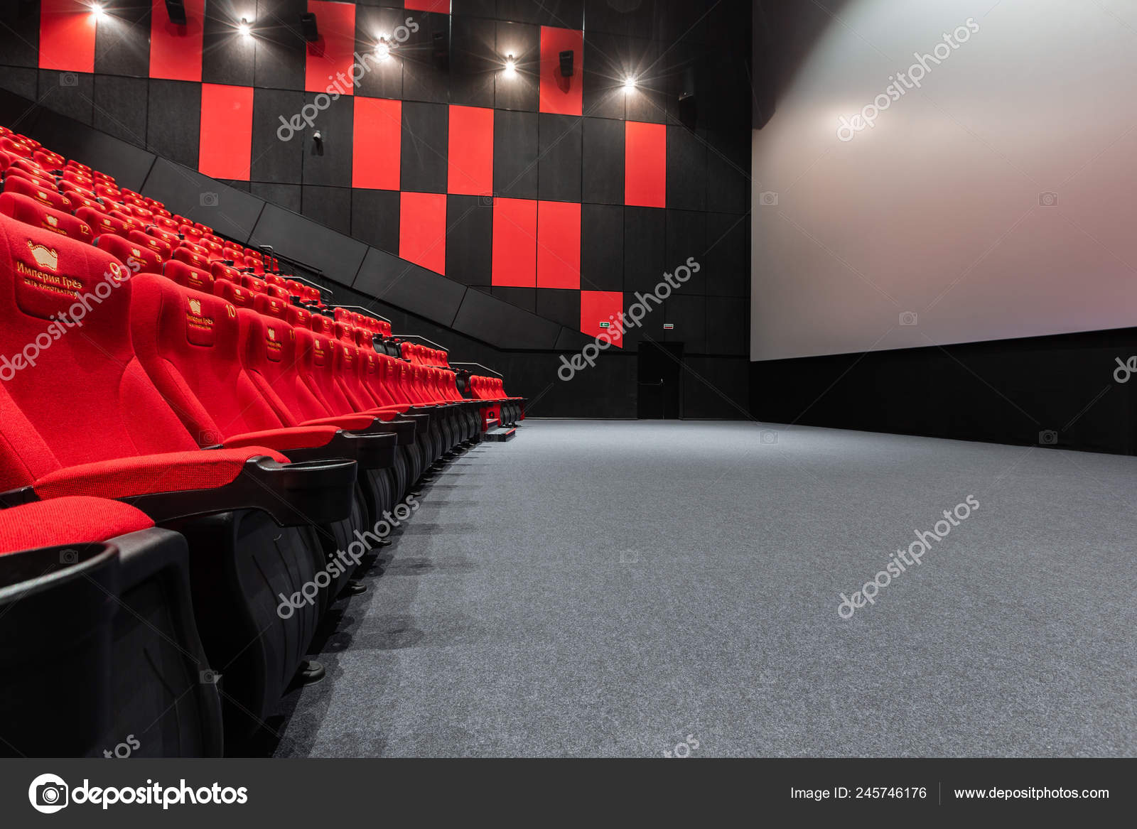 Russia, Nizhny Novgorod - November 14, 2016: Cinema Imperia