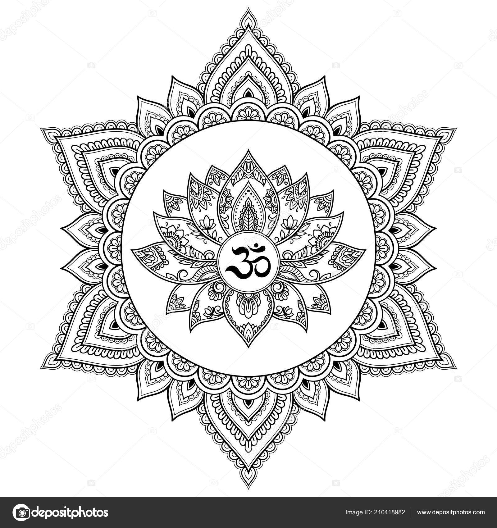 Circular Pattern Form Mandala Lotus Flower Henna Mehndi Tattoo