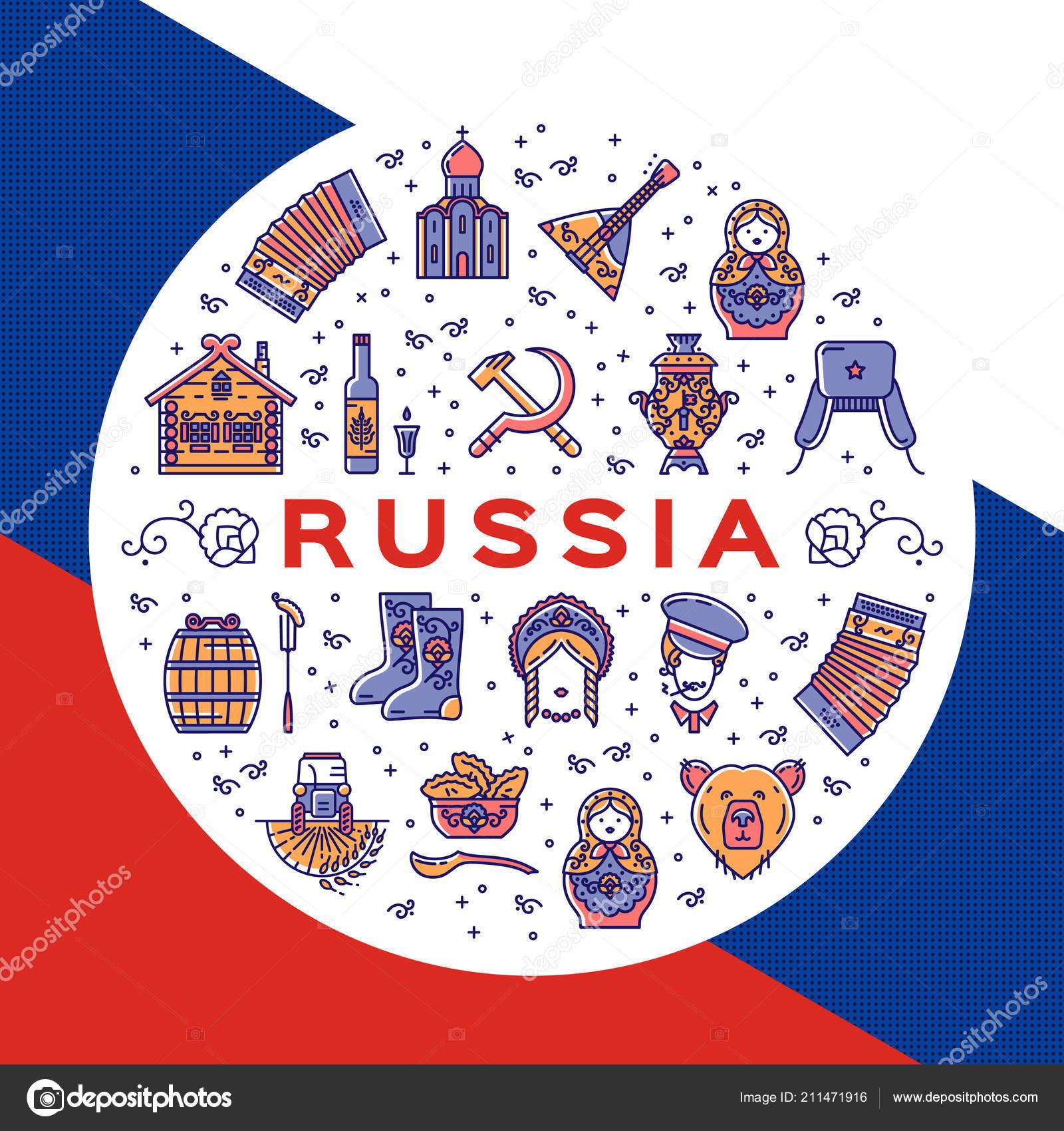 russkih-po-krugu-kak-samoy-sebya-vozbudit