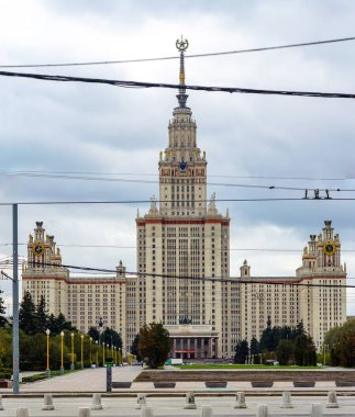 MOSCOW, RUSSIA - MAY 9, 2017: Lomonosov Moscow State University (MSU). It is a coeducational and public research university, founded on 1755
