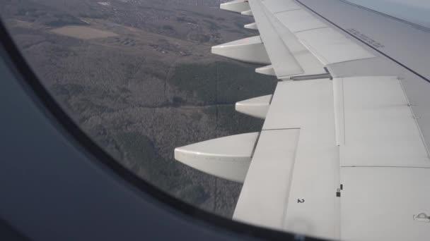 Картинки по запросу полет в самолете вид из иллюминатора
