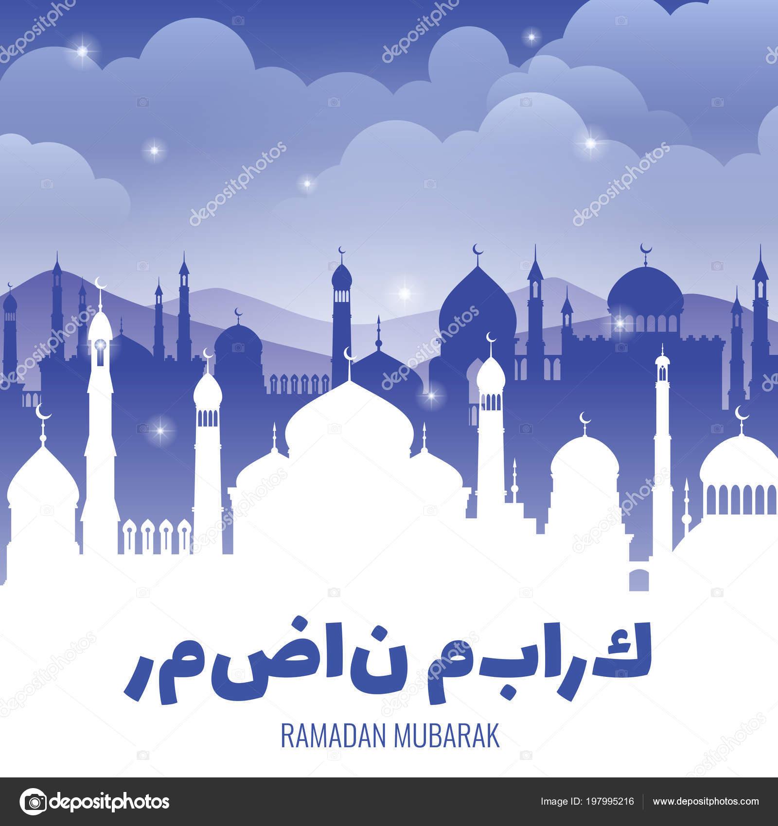 Arabic vector background with mosque muslim faith ramadan kareem muslim faith ramadan kareem greeting poster ramadan mubarak greeting card illustration of muslim ramadan banner vector by microone m4hsunfo