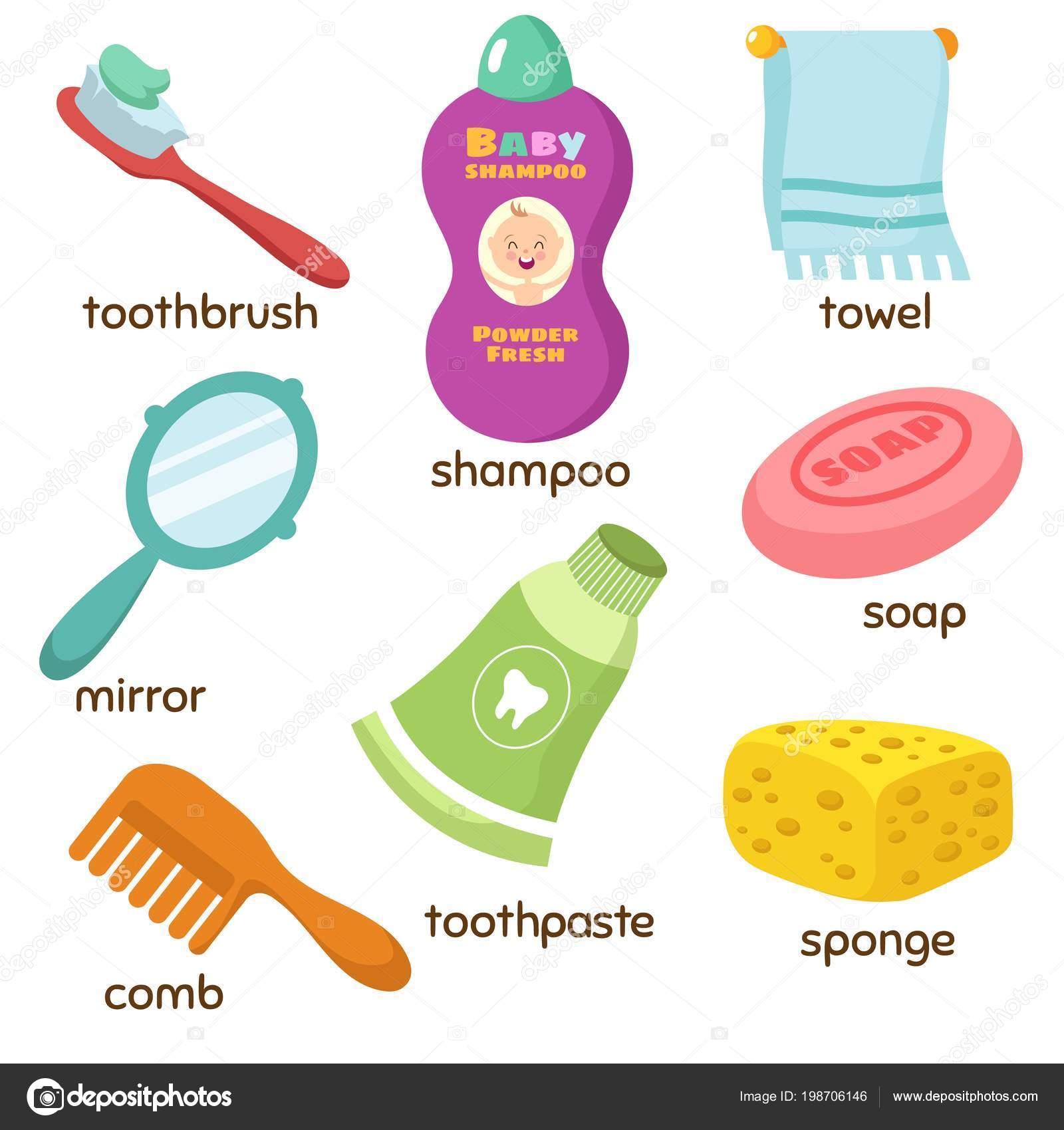 Dibujos animados iconos de vector de vocabulario de accesorios de baño. Espejo, toalla, esponja, cepillo de dientes y jabón — Vector de stock
