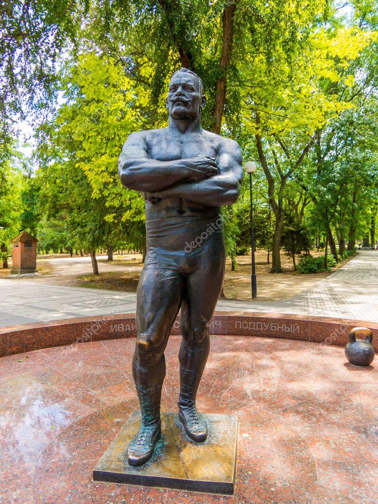 сайт, откуда ейск памятник поддубному фото россии протяжении многих