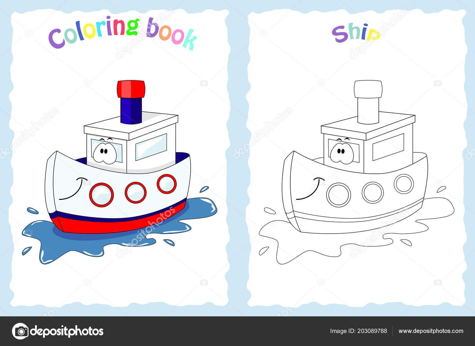 Página De Libro Para Colorear Para Niños Con Barco Colorido Y Dibujo