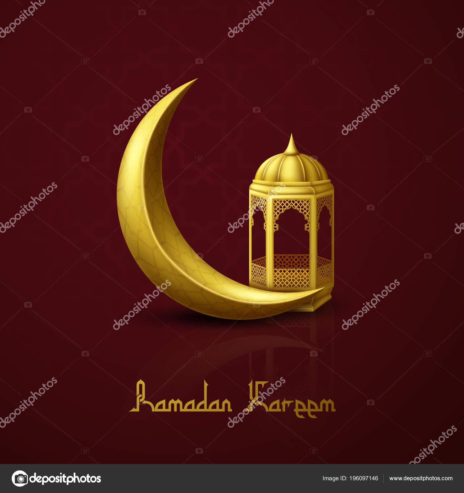 Ramazan Kareem Hilal Arapça Fener Arka Plan Tebrik Stok Vektör