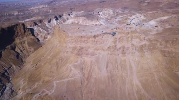 Metsada, Izrael, légifelvételek 4k felvétel