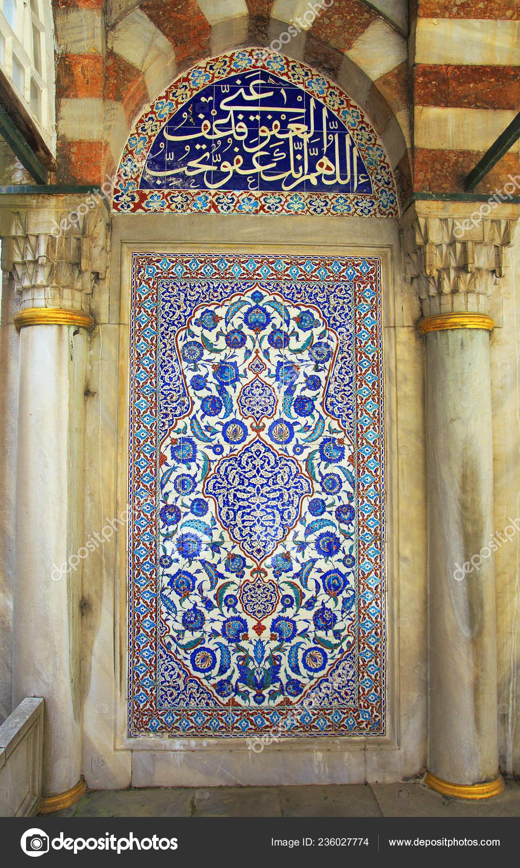 Traditional Turkish Ceramics Artistic Wall Tile Ornament Ancient Handmade Turkish Stock Photo C Ukrolenochka 236027774