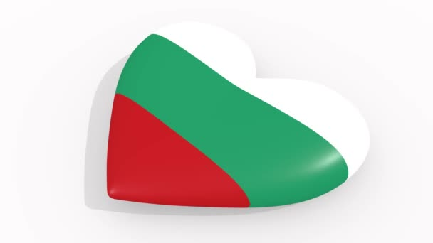 Heart in colors and symbols of Bulgaria on white background, loop