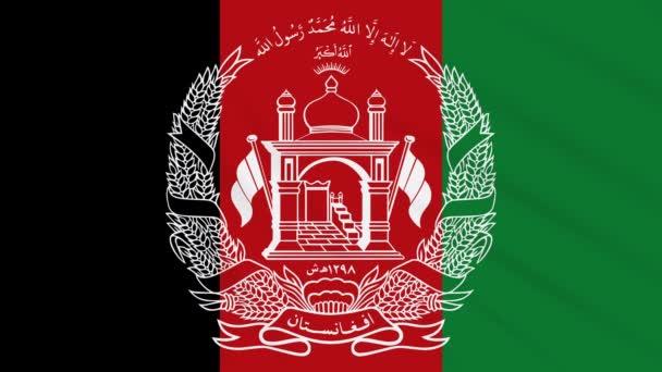 Afghanistan flag waving cloth background, loop