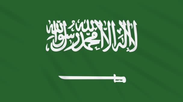 saudi arabia flagge wehen stoff hintergrund, schlaufe
