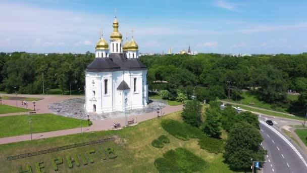 Vítejte v leteckém zobrazení Chernigiv.