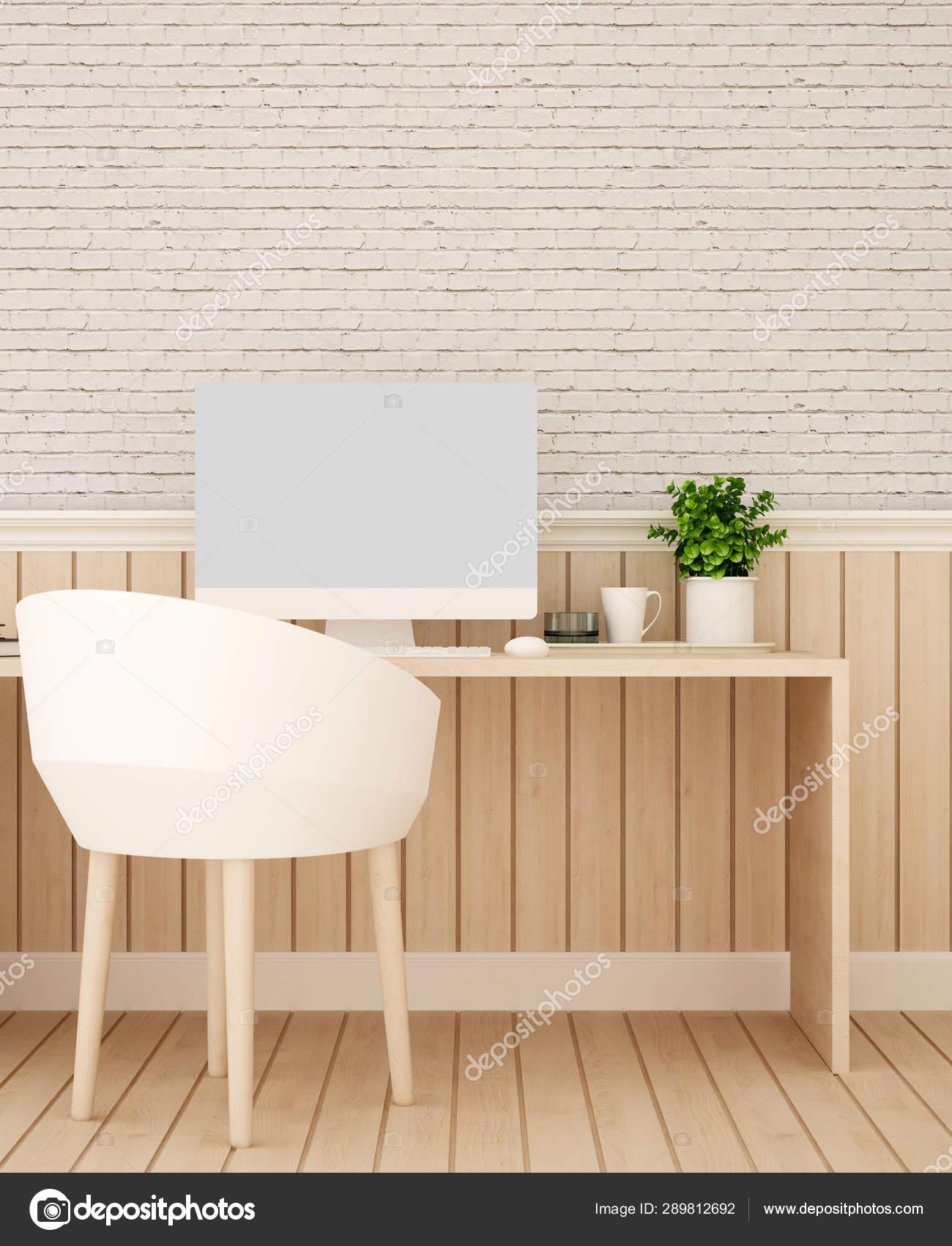 Sala studio o posto di lavoro e parete di mattoni bianchi ...