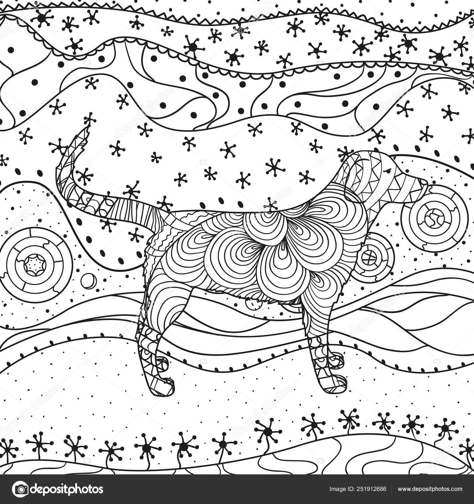 Ilustración Creación Artística Vector De Stock Mikabesfamilnaya