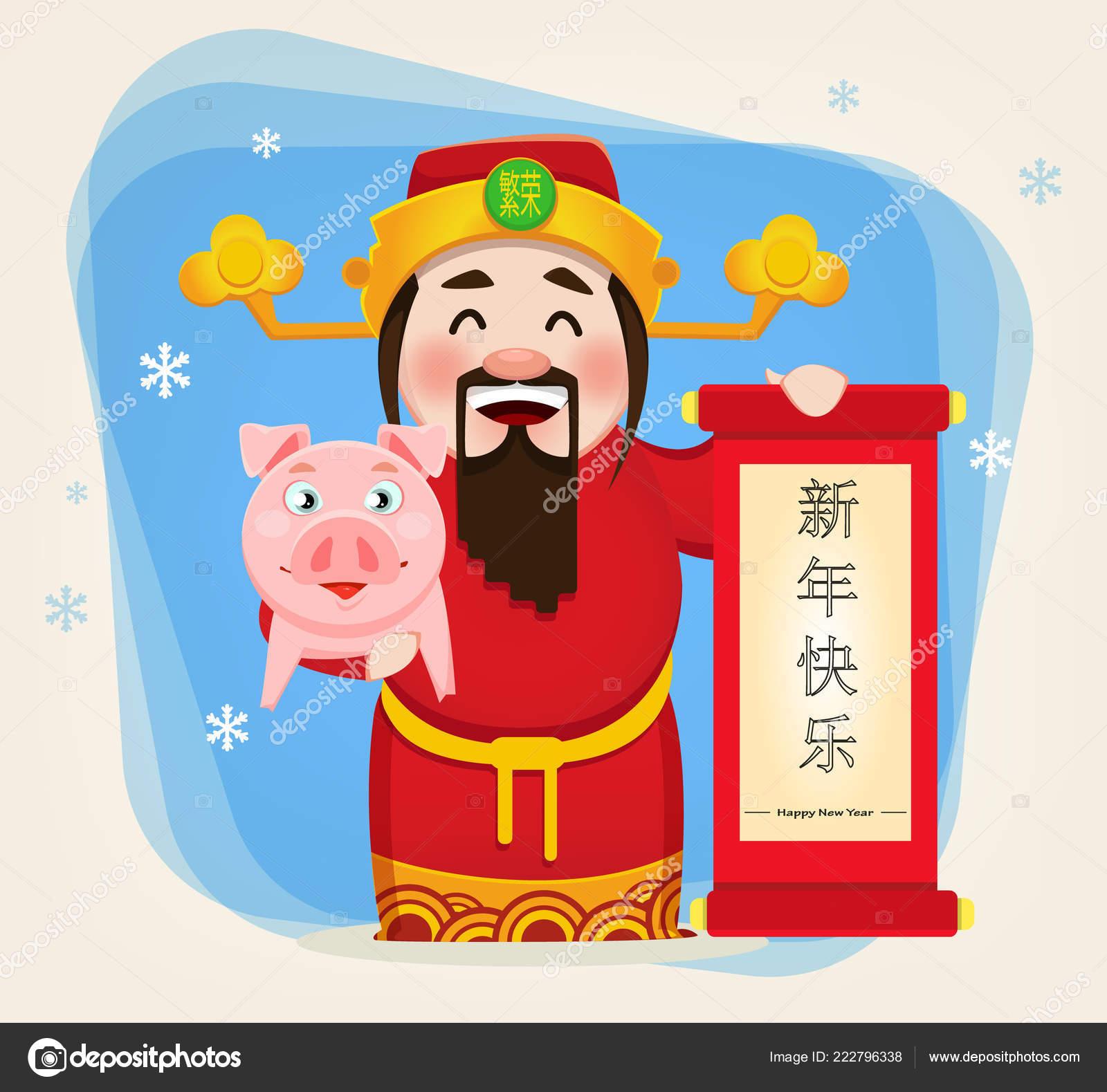 Chinesischen Gott Des Reichtums Hält Schriftrolle Mit Grüße Und Süße ...