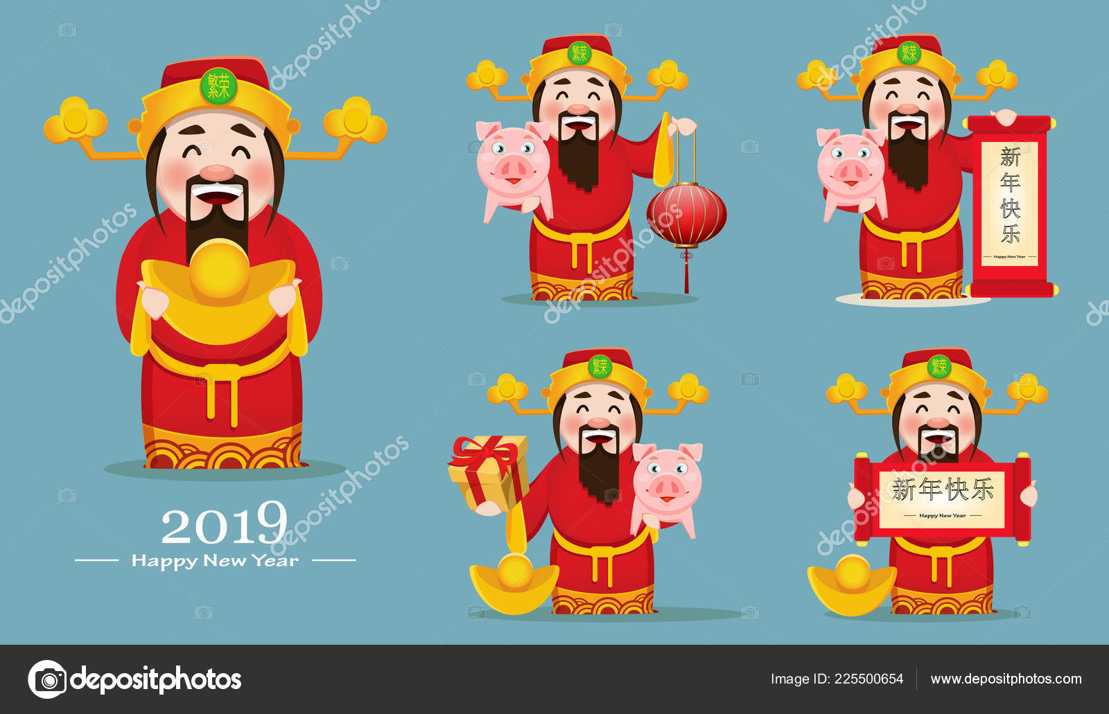 chinese god of wealth chinese new year 2018 greeting card set with lantern scroll pig gift box vector illustration lettering translates as happy new