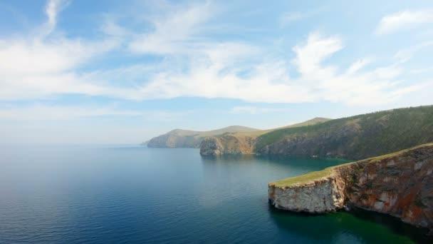 Beautiful aerial view of rocky coastline