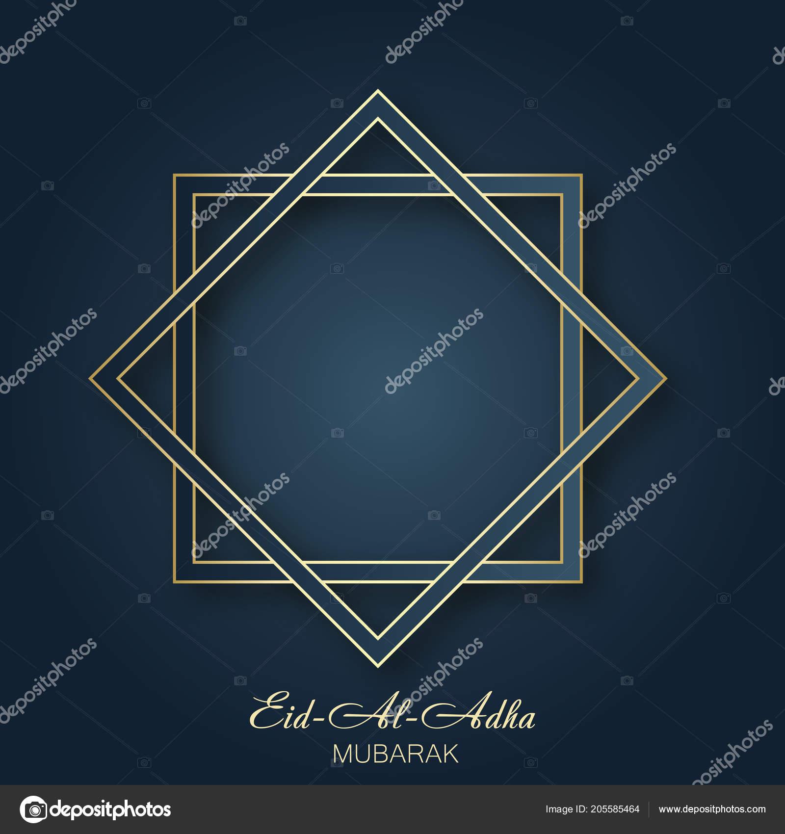Eid Al Adha Mubarak Greeting Card With Arabic Ornaments Vector