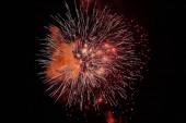 Olcsó tűzijáték, a város, piros.