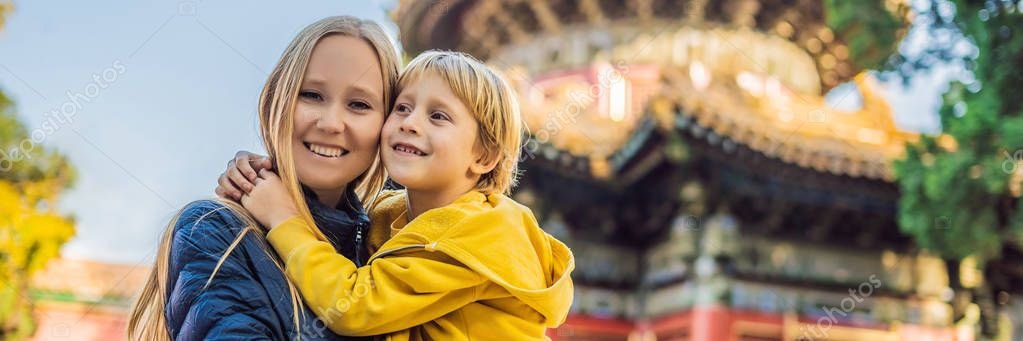 Enjoying vacation in China. Mom and son in Forbidden City. Travel to China with kids concept. Visa free transit 72 hours, 144 hours in China BANNER, LONG FORMAT