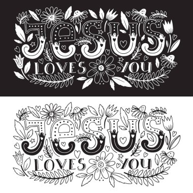 Vector religions lettering - Jesus loves you. Modern lettering illustration. T shirt hand lettered calligraphic design. . Perfect illustration for t-shirts, banners, flyers and other types of business design.