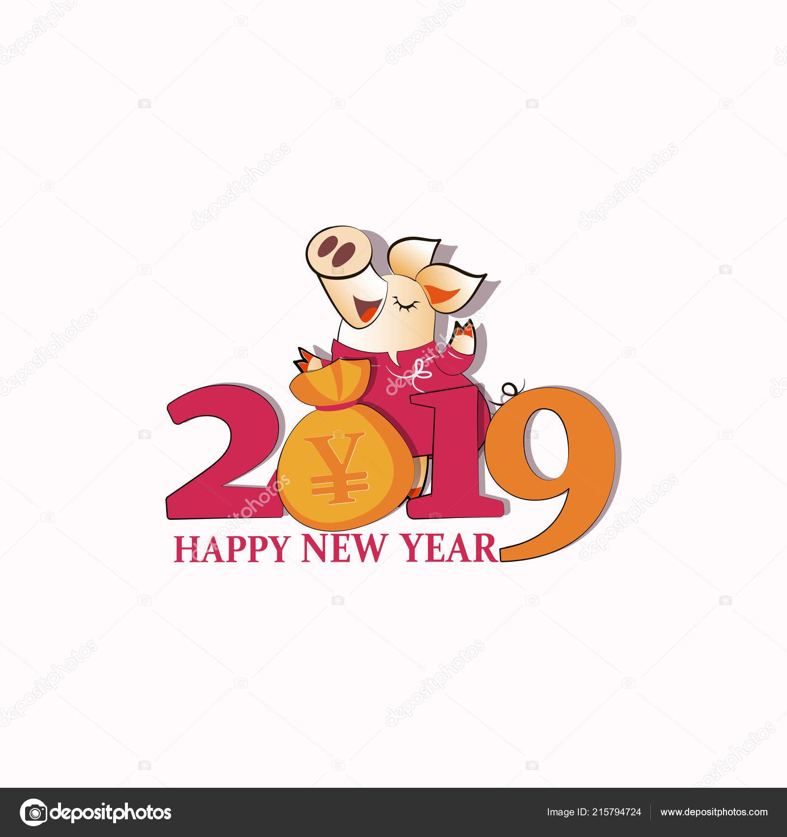 Yellow Pig Bag Chinese Money Chinese New Year Chinese Symbol