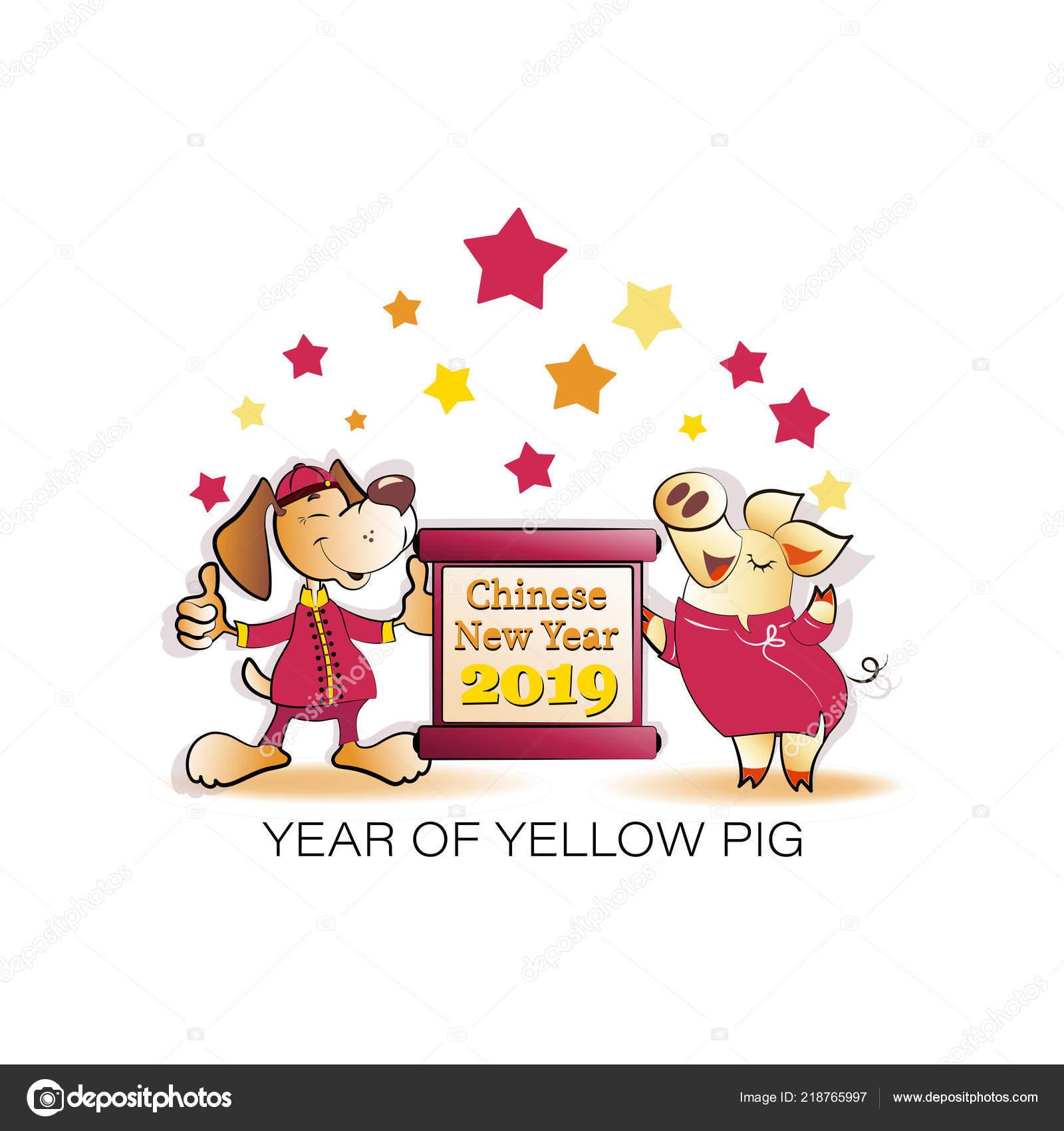 Картинки символ года 2019 Собака. Скачать и распечатать рекомендации