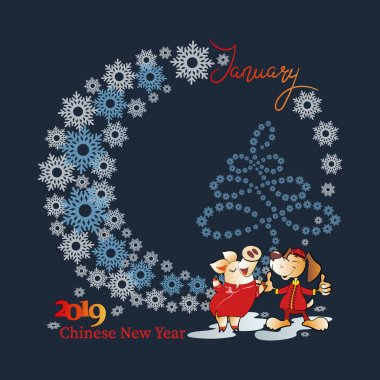Dog and pig with a Christmas tree from snowflakes on a dark blue background. January. Chinese characters for 2018 and 2019. YEAR YELLOW PIG. Greeting card, holiday gift card with holiday greetings.