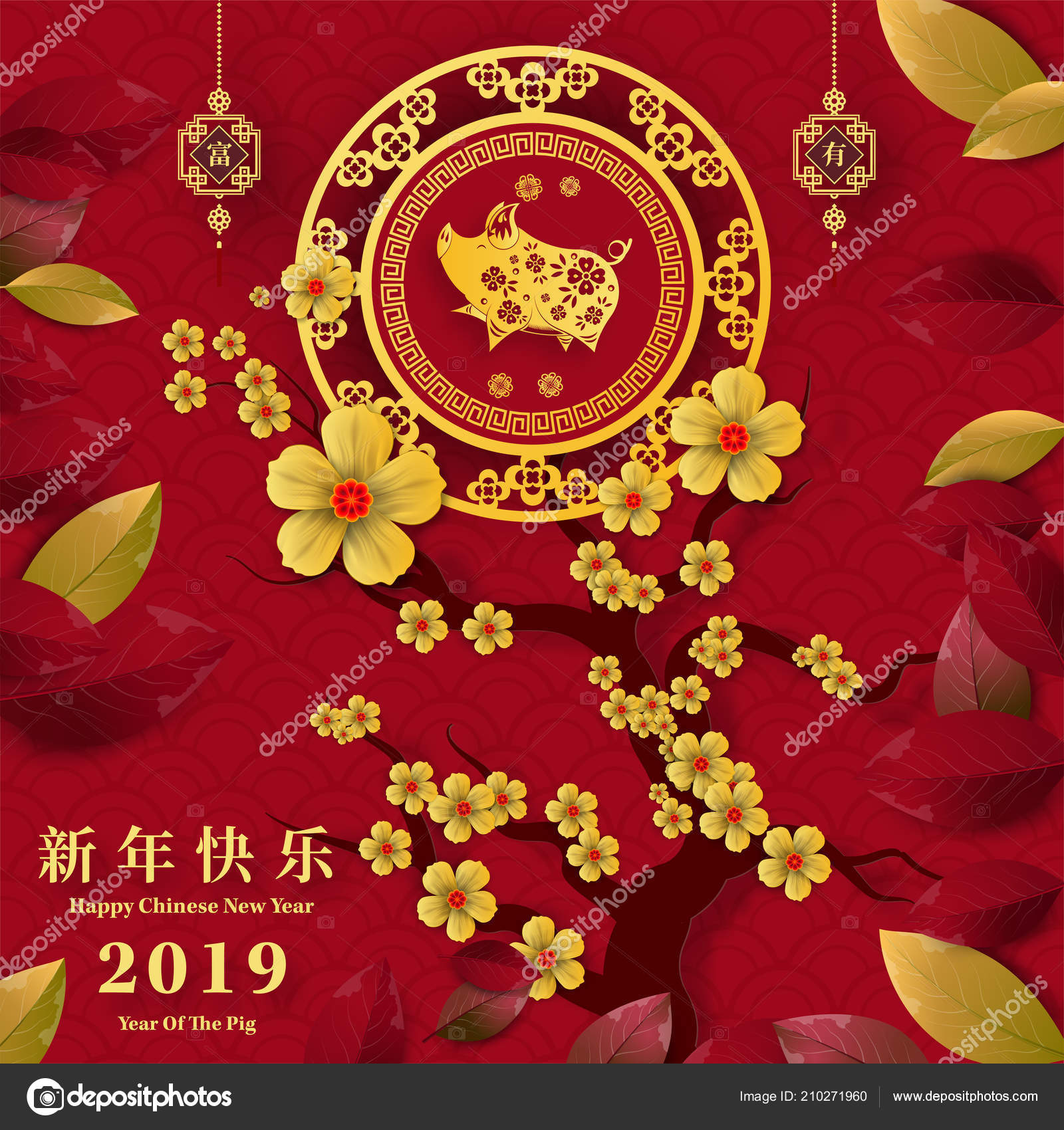 Happy Chinese New Year 2019 Year Pig Paper Cut Style ...
