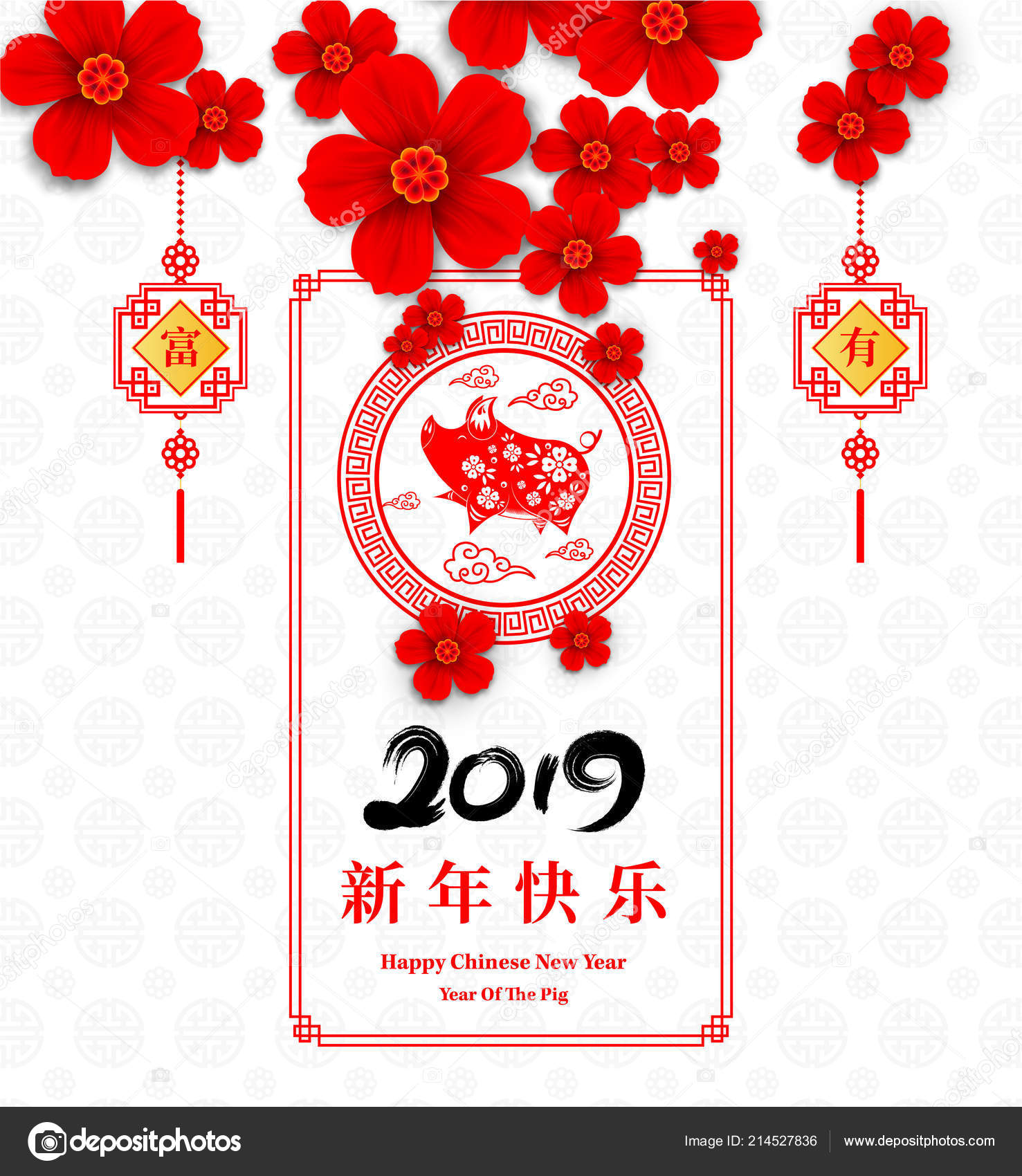happy chinese new year 2019 year pig paper cut style stock vector