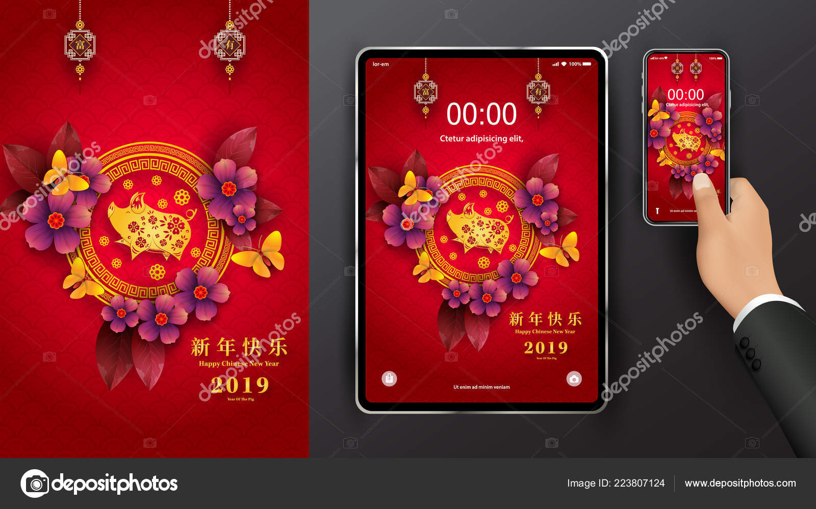Images: chinese new years wallpaper  Happy Chinese New Year