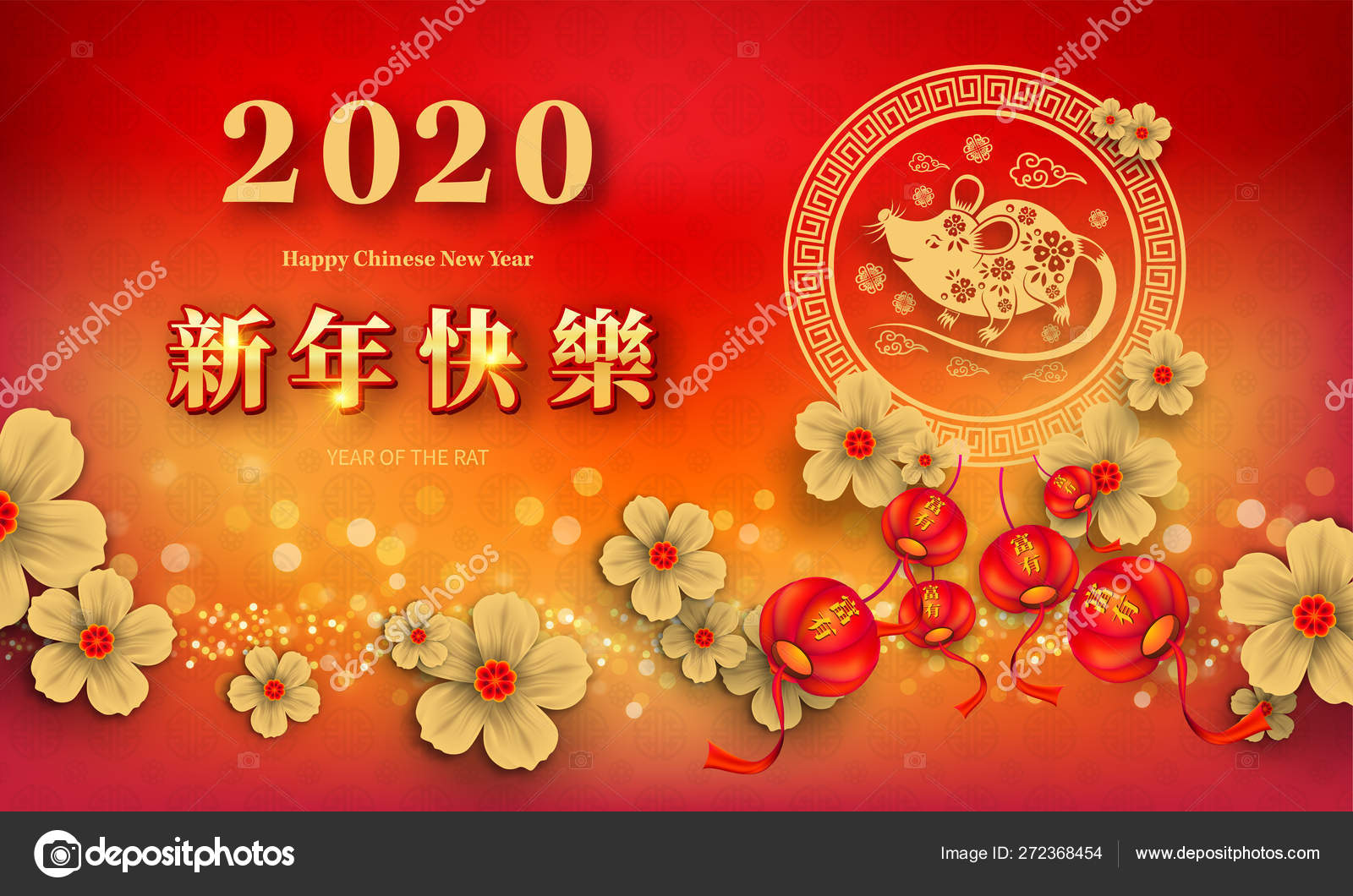 Happy Chinese New Year 2020 year of the rat paper cut ...
