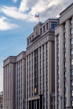 Moscow, Russia, July, 12,2018, The building of the Council of Federation of the Federal Assembly. Russian parliament