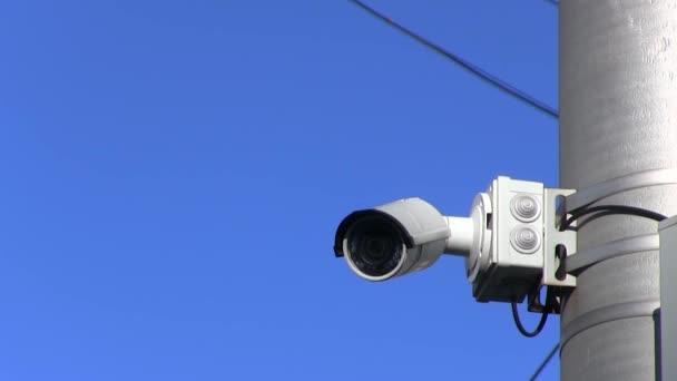 Biztonsági Cctv kamera vagy a felügyeleti rendszer