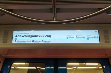 MOSCOW, RUSSIA - august 22: The new electronic display with the navigation of the train carriages with new design modern trains of the Moscow metro