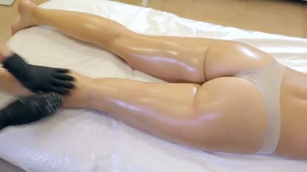 Video B242630692