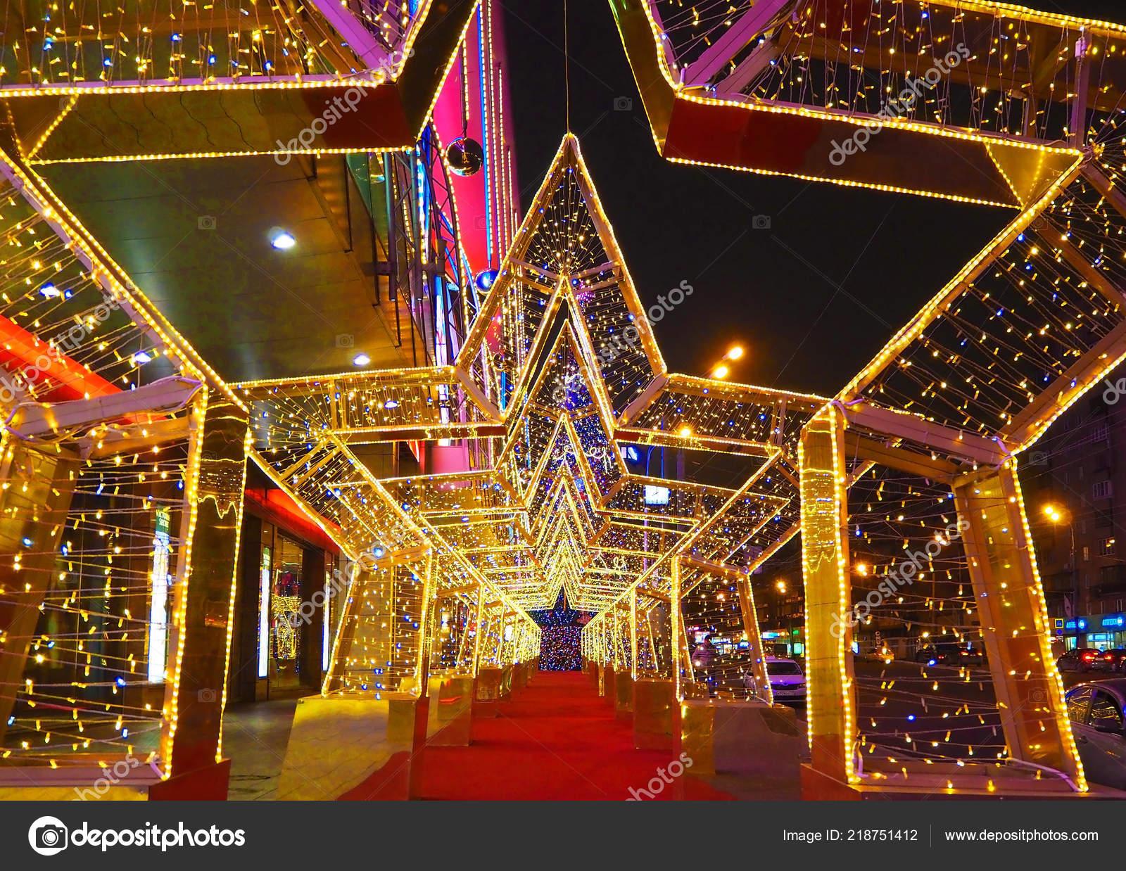 Mosc rusia diciembre 2017 a o nuevo 2018 navidad a o for Adornos navidenos 2017 trackid sp 006
