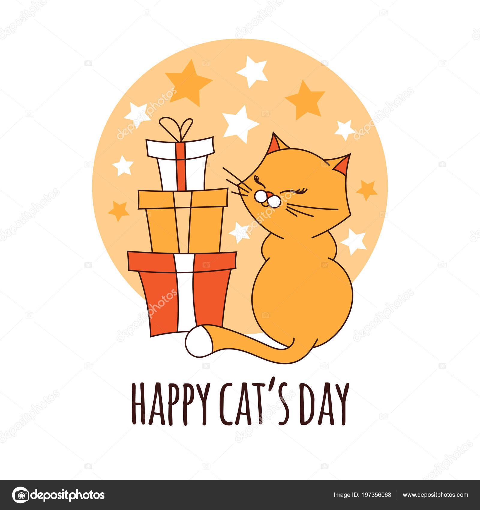 幸せ猫日イラスト 笑顔のプレゼントとかわいい漫画子猫 ペットの誕生日の