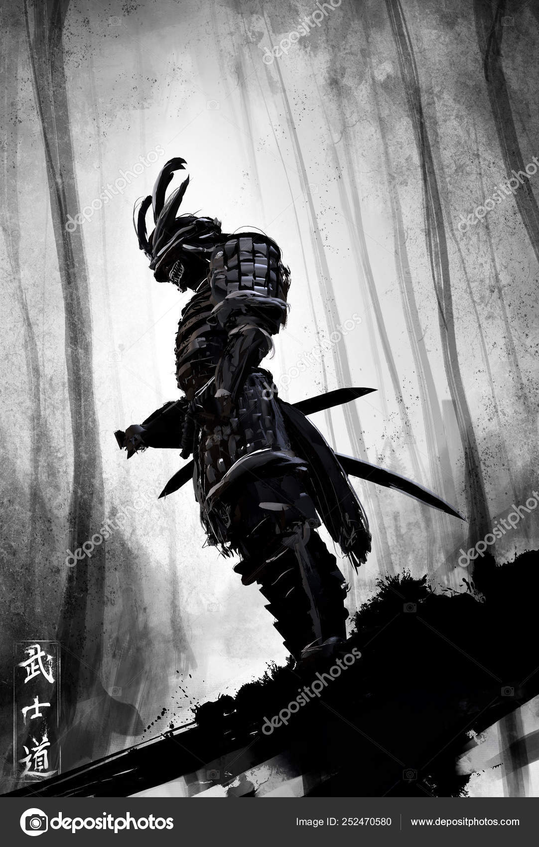 Samurai Stands Forest Dynamic Perspective Inscription Means Japanese Way Warrior Stock Photo C Warmtail 252470580