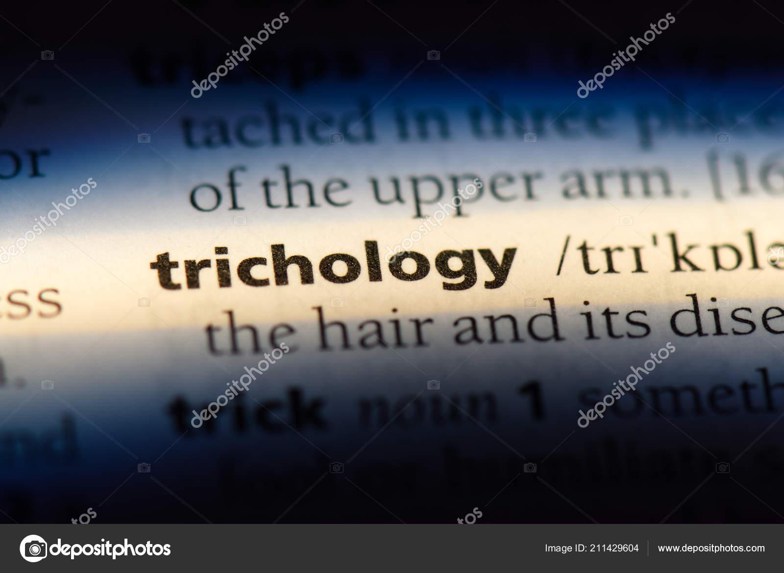 Скачать книги по трихологии бесплатно