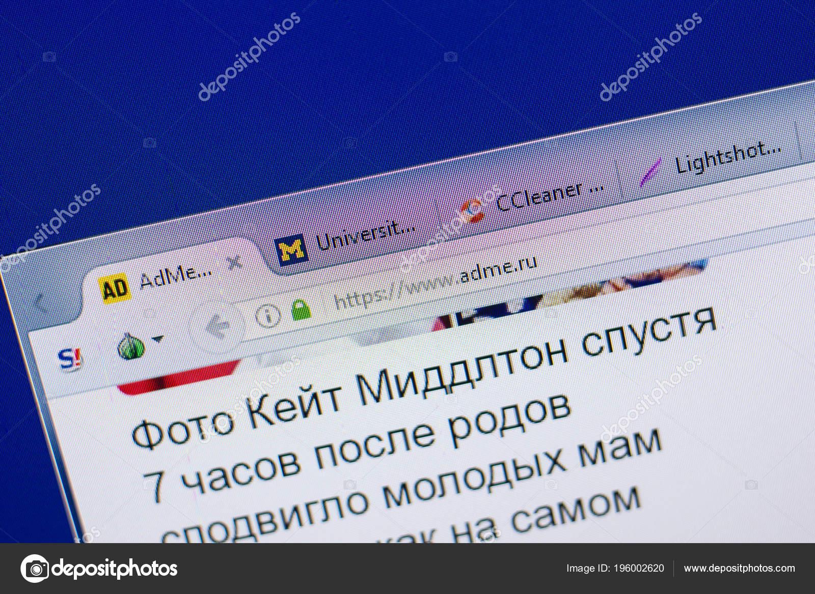 Ryazan Rusia Mayo 2018 Sitio Web Adme Pantalla Del Url