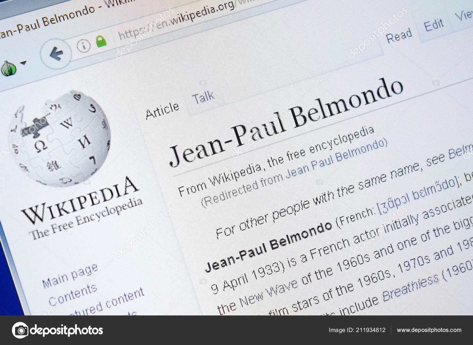 Riazan, en Russie - 28 août 2018 : La page Wikipedia sur