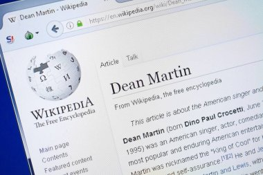 Ryazan, Russia - August 19, 2018: Wikipedia page about Dean Martin on the display of PC