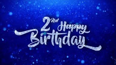 Sparkly blue happy birthday greeting card video animation 2nd happy birthday greeting shiny text wishes blue glitter sparkling m4hsunfo