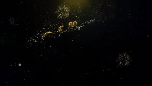 Veselé Vánoce a nový rok písemná zlaté třpytky částic jiskru ohňostroje explodující 4k. Blahopřání, oslava, Pozvánka na večírek, dar, události, zprávy, dovolená, přání Festival.2