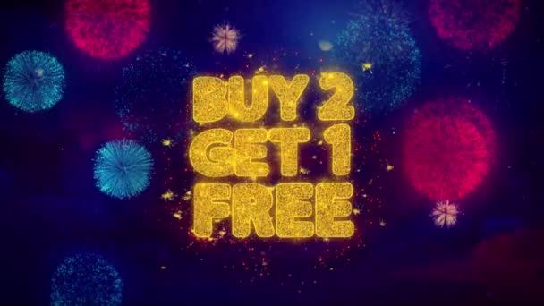 kaufen 2 erhalten 1 kostenlosen Gruß Text funkeln Partikel auf farbigen Feuerwerk