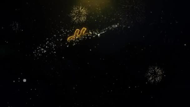 2021 Happy New Year Written Gold Particles Exploding Fireworks Display